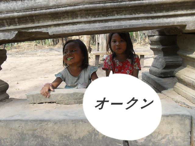 カンボジア語