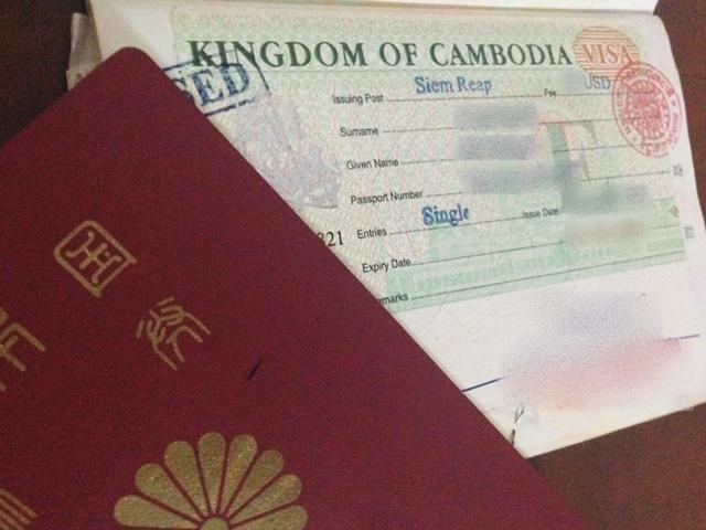 パスポートに貼られたカンボジアの観光ビザ