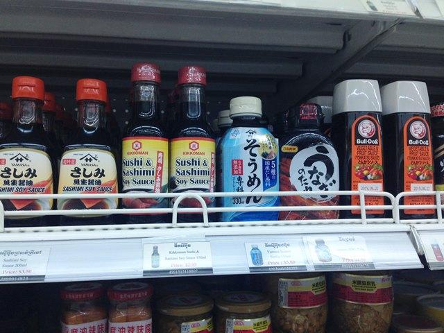 アンコールマーケット日本の調味料