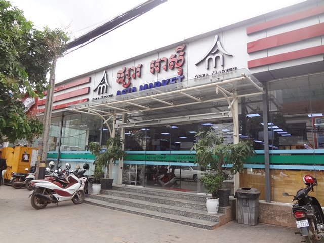 アジアマーケット