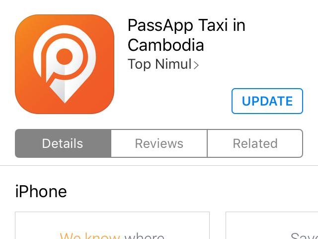 配車アプリ「PassApp Taxi」のインストール