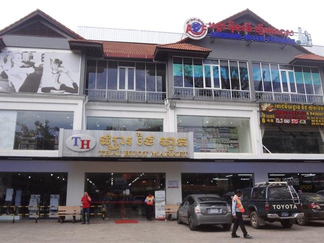 ThaiHuotMarket