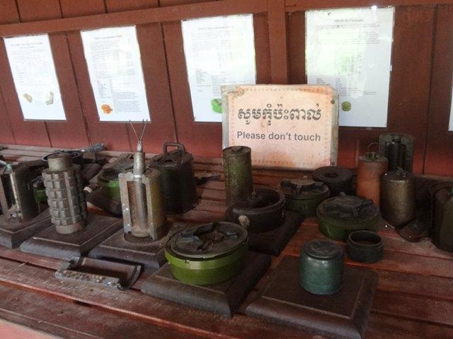戦争博物館の地雷