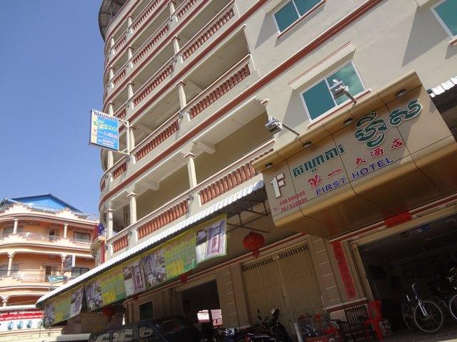 バッタンバンで泊まった宿「First Hotel」