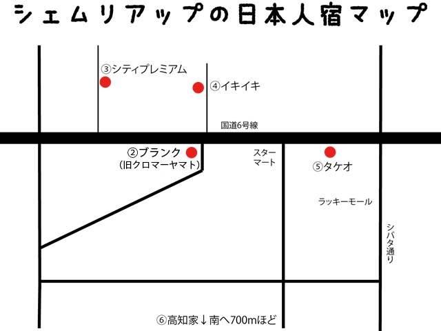 シェムリアップにある日本人宿の場所、地図