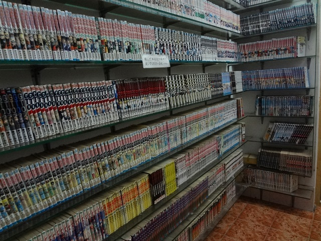 クロマーヤマトゲストハウスに大量にある日本語のマンガ