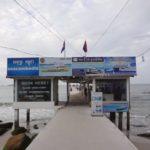 人気急上昇!カンボジアの楽園ロン島へ、美しいビーチのロンサレム島もまとめて行ってしまおう