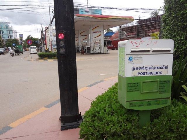 カンボジア・シェムリアップのパークハイアットの角にある郵便ポスト