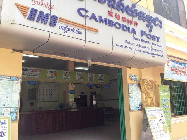カンボジア・シェムリアップの郵便局