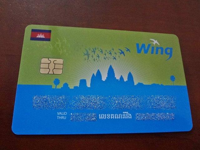 カンボジア電子マネーwingのカード