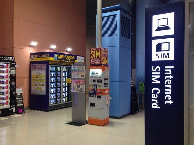 関空のSIMカードの自動販売機