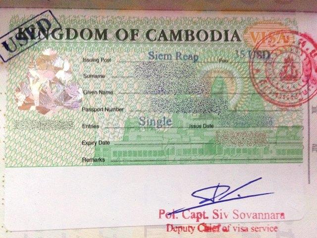 カンボジアの入国に必須の観光ビザ