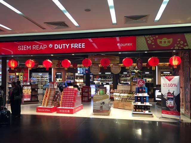 シェムリアップ空港内の免税店