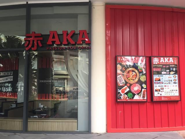 ヘリテージウォークの焼肉店AKA