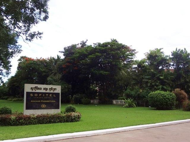 ゴルフ場も所有するシェムリアップのおススメ高級ホテル【Sofitel Angkor】ソフィテル・アンコール