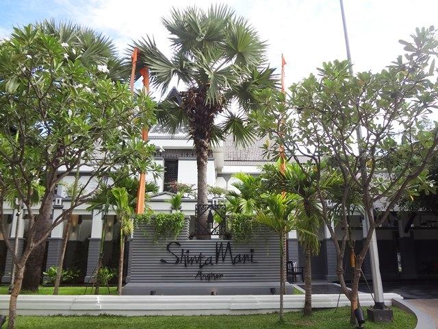 シェムリアップのオシャレな高級ホテル【Shinta Mani Angkor】シンタ・マニ・アンコール
