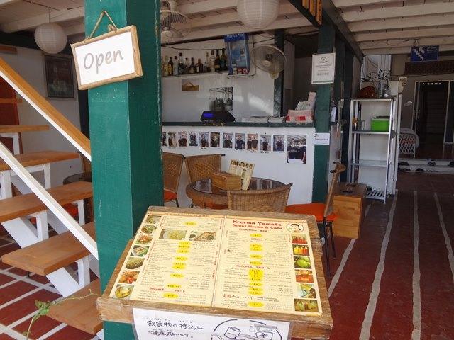 クロマーヤマトゲストハウスの日本食レストラン