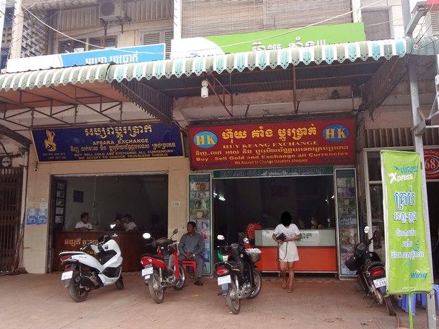 シェムリアップの両替所「ホイキアン(Huy Keang Exchange)」