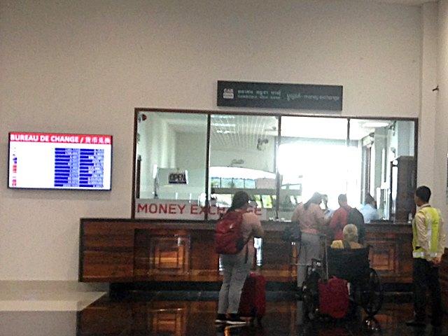シェムリアップ空港内にある両替所