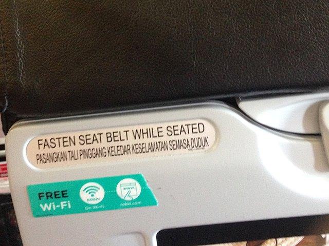 エアアジアの機内にあったfree-wifi