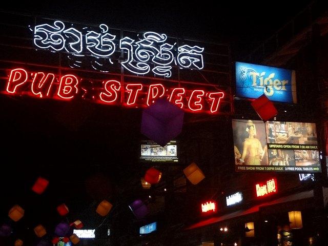 パブストリートにあるアプサラダンス・ショー