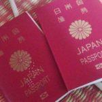 カンボジアでパスポートの更新(切り替え発給)をする