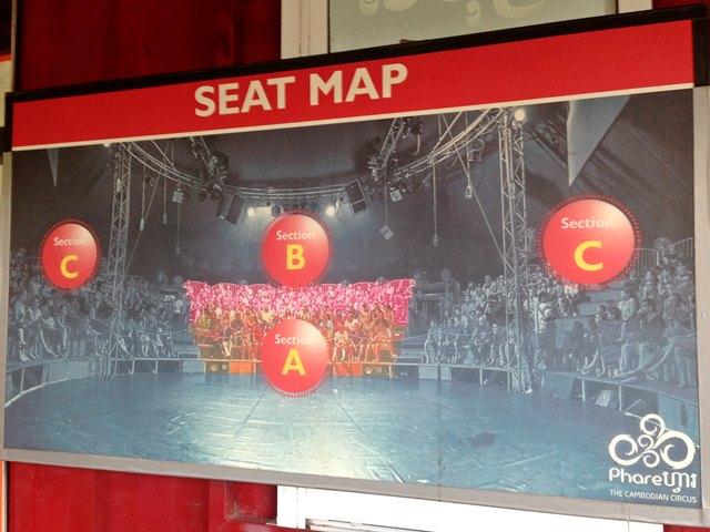 カンボジアサーカス・ファーの座席エリア
