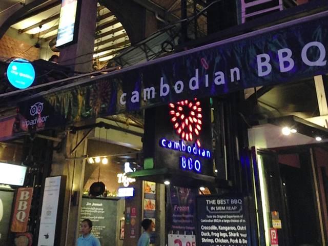 カンボジア風BBQが食べられるレストラン