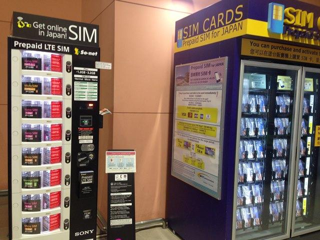 関空にあるプリペイドSIMカードの自動販売機