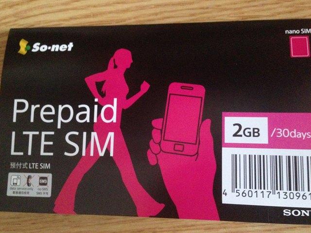 Amazonで購入したプリペイドSIMカードのSo-net「Prepaid LTE SIM(nano)」