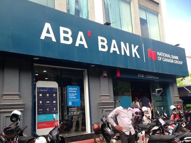 新規の口座開設をしたABA銀行