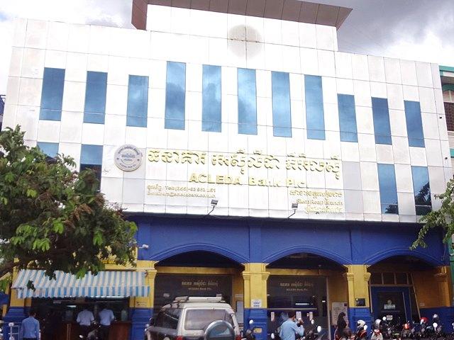 カンボジア最大の銀行「ACLEDA BANK」