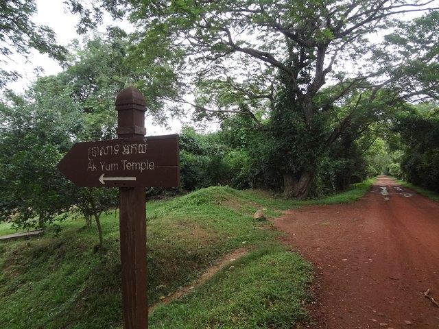 西バライにある遺跡「アック・ヨム」