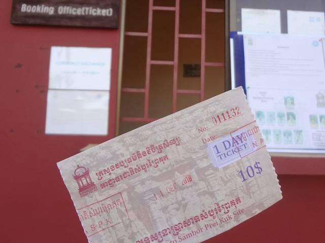 サンボープレイクック遺跡群の入場チケット