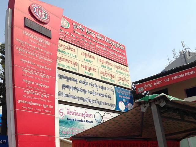 カンボジアのバス会社ソリヤ