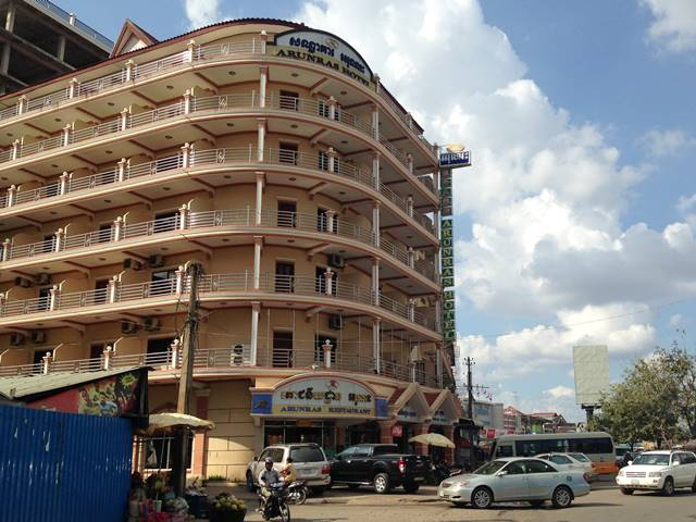 ARUNRAS HOTEL