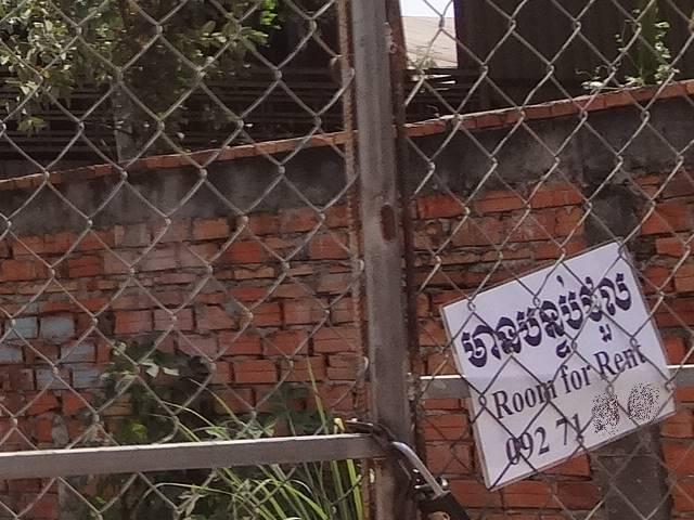 「空き部屋あります」の貼り紙