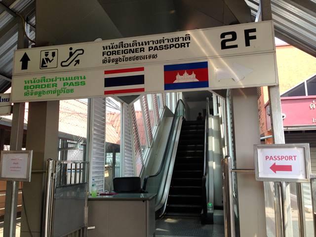 タイ出国審査へのエスカレーター