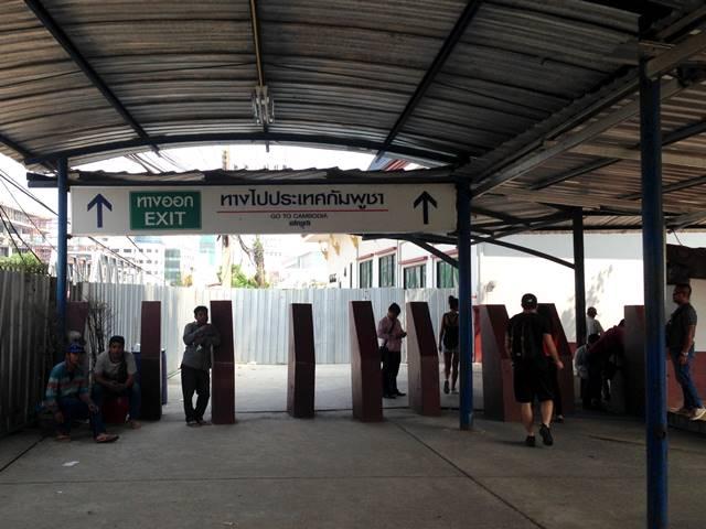タイ出国審査先の出口