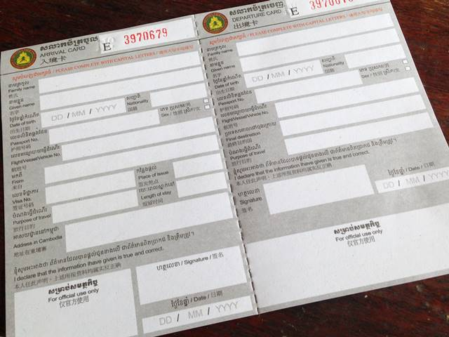 カンボジアの入国カード