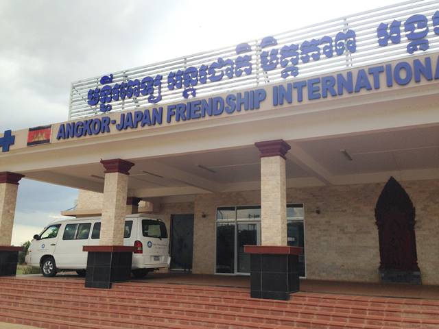 歯医者もあるANGKOR JAPAN FRIENDSHIP INTERNATIONAL HOSPITAL