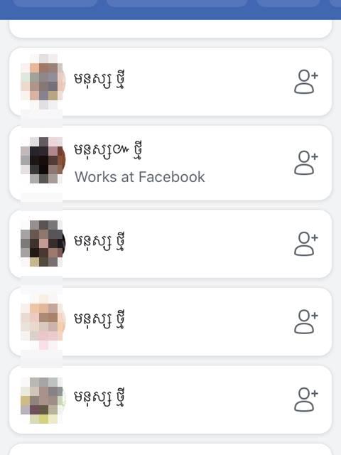カンボジアのFacebook