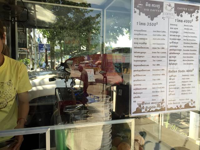 ポイペトのコーヒー屋台