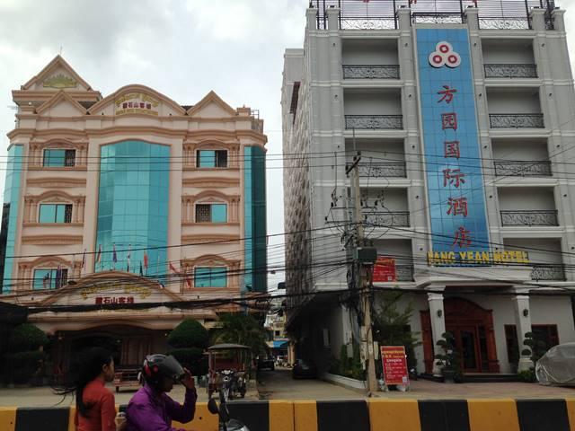 FANG YEAN HOTEL
