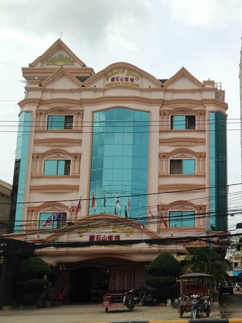 PHNOM PICH GUEST HOUSE