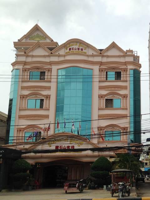 PHNOM PICH GUEST HOUSE