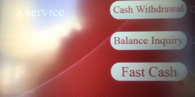 ATMの使い方「現金引き出し」
