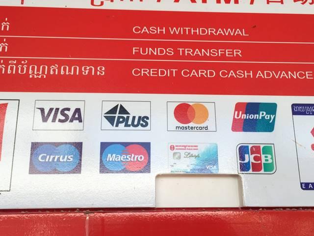ATMの使い方「マークの確認」