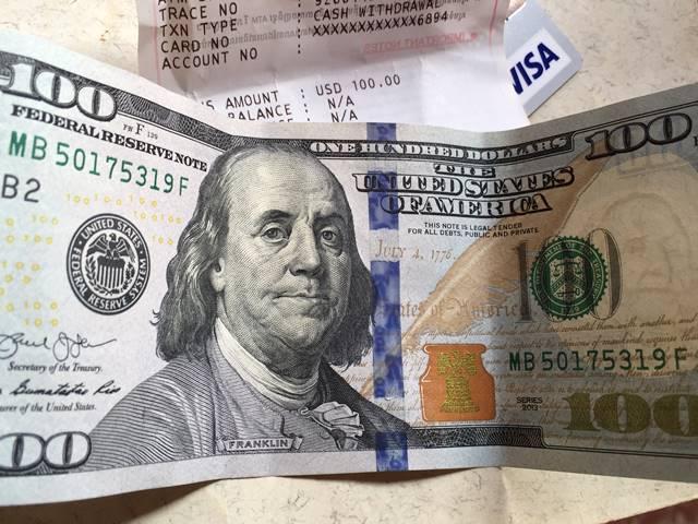 ATMの使い方「キャッシング成功」