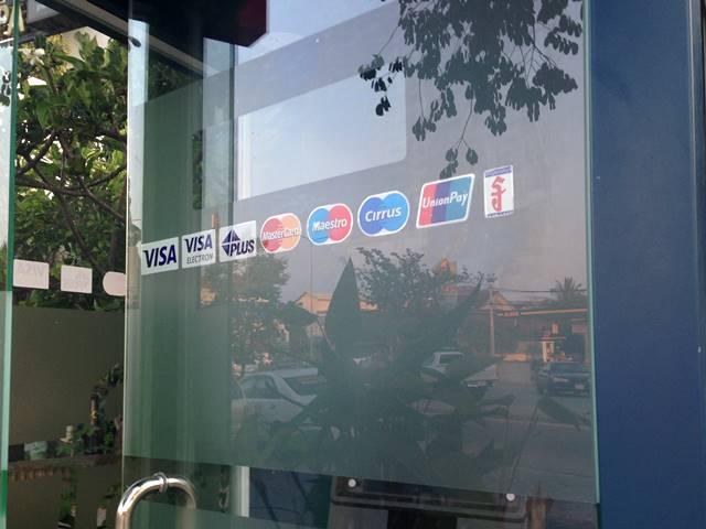 ATMの利用できるマーク